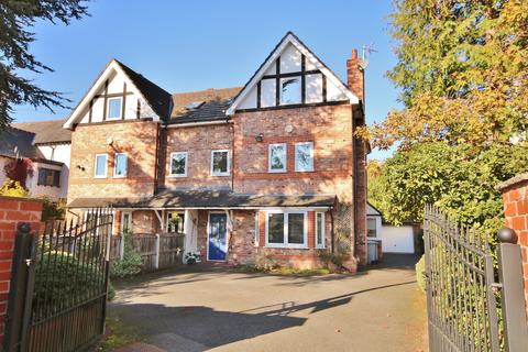 5 bedroom semi-detached house for sale - Manchester Road, Wilmslow