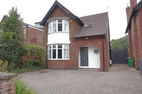 4 bedroom detached house for sale - Sutton Passeys Crescent, Nottingham, NG8