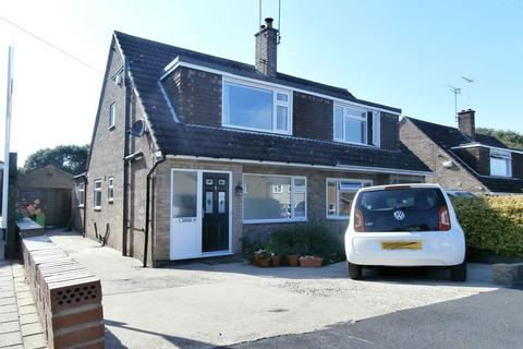 3 bedroom semi-detached house for sale - Valley Drive, Kirk Ella