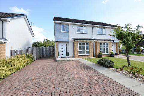 3 bedroom semi-detached house for sale - Lochan Road, Kilsyth