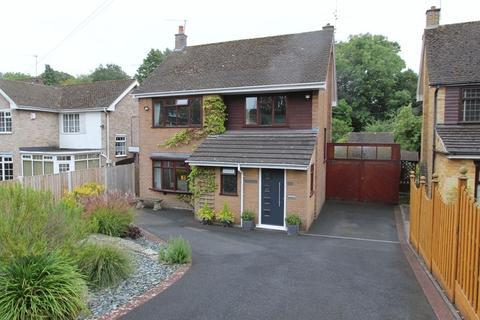 3 bedroom detached house for sale - Werburgh Drive, Trentham