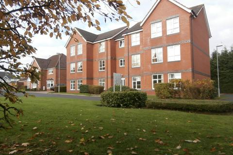 2 bedroom apartment for sale - Lea Green Drive, Wythall