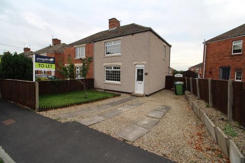 2 bedroom semi-detached house to rent - Sycamore Road, Fishburn