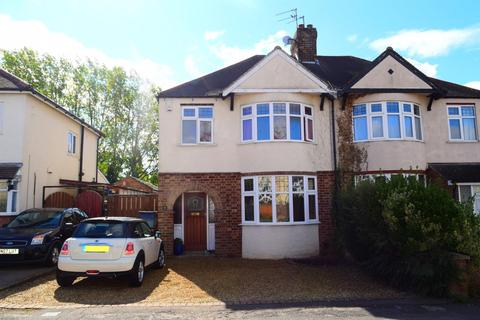 3 bedroom semi-detached house for sale - Birch Barn Way, Northampton