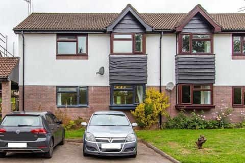 2 bedroom ground floor flat for sale - Heath Park Drive, Cardiff