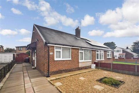2 bedroom semi-detached bungalow for sale - Moss Bank Road, Swinton
