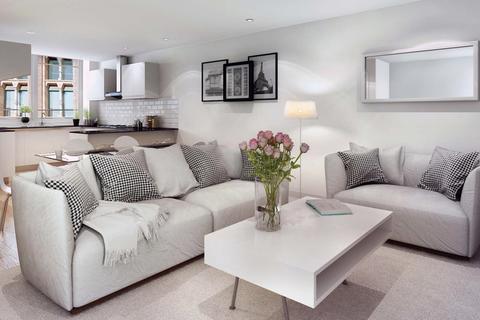 2 bedroom apartment for sale - Park Square, 49A St Paul's Apartments