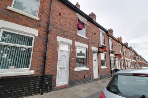 2 bedroom terraced house for sale - Oldfield Street, Fenton, ST4 3PG