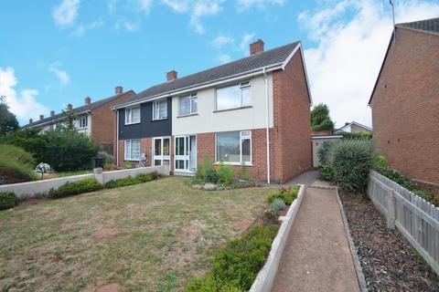 3 bedroom semi-detached house for sale - Alphington, Exeter
