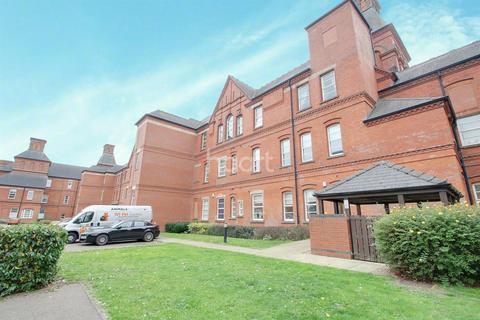 2 bedroom flat for sale - Nightingale House, Ockbrook Drive, Mapperley