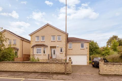 5 bedroom detached house for sale - 104 Newcraighall Road, Edinburgh, EH21 8QT