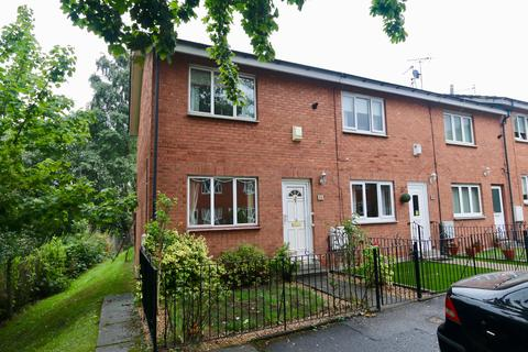 2 bedroom end of terrace house for sale - 12 Monkscroft Gardens Broomhill G11 7HP