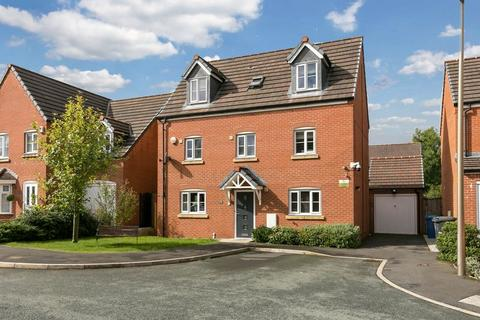 5 bedroom detached house for sale - Manningford Court, Ince, WN3 4JF
