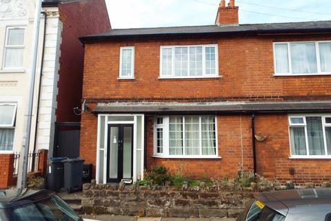 3 bedroom semi-detached house for sale - Victoria Road, Stirchley, Birmingham, B30 2LS