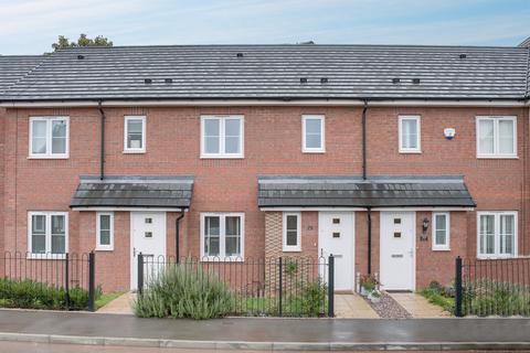 3 bedroom terraced house for sale - East Works Drive, Cofton Hackett, Birmingham, B45 8GR