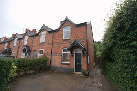 2 bedroom end of terrace house for sale - Mere Green Road, Four Oaks, Sutton Coldfield, B75