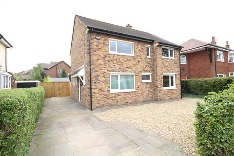4 bedroom detached house for sale - Manor Avenue, Penwortham