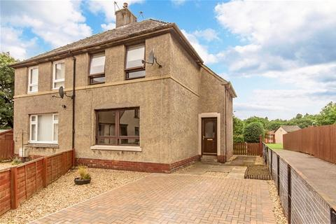 2 bedroom semi-detached house for sale - Balbardie Avenue, Bathgate