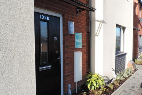 3 bedroom townhouse to rent - Ross Walk, Leicester, LE4