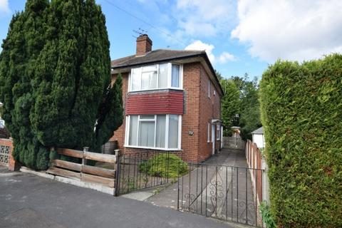 2 bedroom semi-detached house for sale - Stenson Avenue,  Sunnyhill, DE23