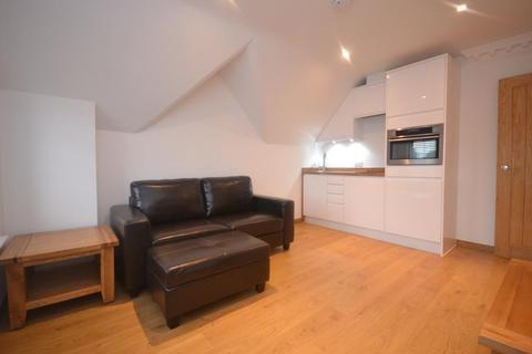 1 bedroom apartment - William Hall,  Reading,  RG2