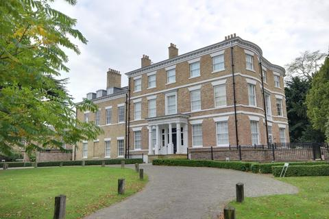 2 bedroom apartment to rent - Apartment 7 The main House, Anlaby House Estate