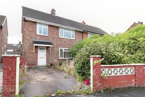 3 bedroom semi-detached house for sale - Church Close, Knypersley