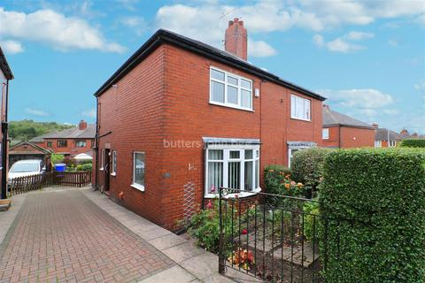 2 bedroom semi-detached house for sale - Dickenson Road West, Sneyd Green
