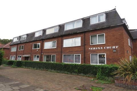 2 bedroom flat for sale - Serina Court, Beeston, Nottingham, NG9