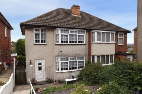 3 bedroom semi-detached house for sale - Porchester Road, Nottingham, NG3