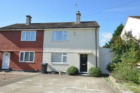 2 bedroom semi-detached house for sale - Sharmon Crescent, Leicester