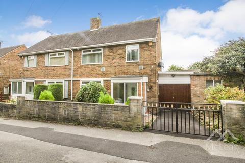 3 bedroom semi-detached villa for sale - Bilborough Road, Nottingham NG8