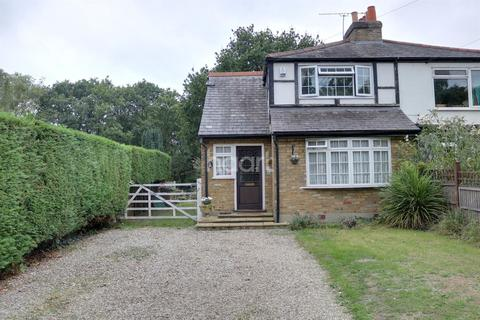 3 bedroom cottage for sale - Forest Rise, Walthamstow