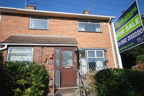 3 bedroom end of terrace house for sale - Beacon Lane, Exeter