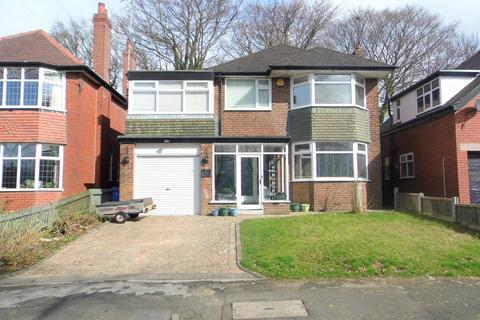 4 bedroom detached house for sale - Glebelands Road, Prestwich, M25
