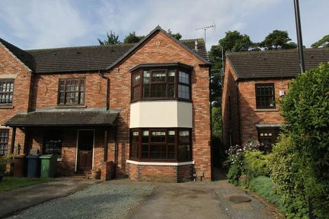 2 bedroom end of terrace house to rent - Field House Court, Stone
