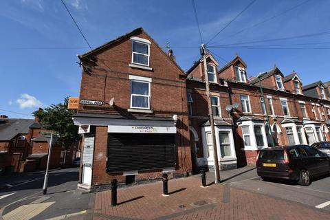 3 bedroom terraced house for sale - Birrell Road, Nottingham