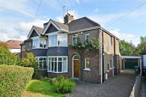 3 bedroom semi-detached house for sale - Ringinglow Road, Ecclesall, Sheffield, S11