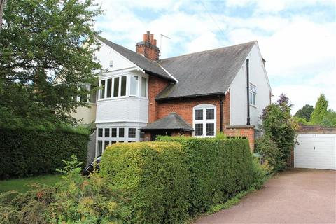 3 bedroom semi-detached house for sale - Elms Road, South Knighton, Leicester
