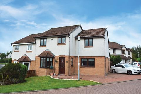 4 bedroom semi-detached house for sale - Crarae Place, Newton Mearns, Glasgow, G77