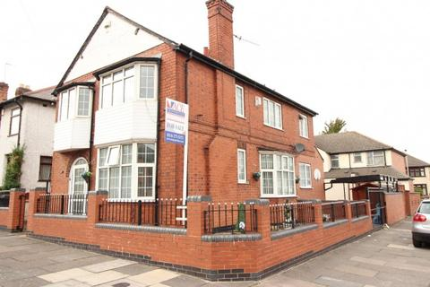 4 bedroom detached house for sale - Baslow Road,  Leicester, LE5