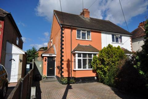3 bedroom semi-detached house for sale - Hillside Road, Earley, Reading