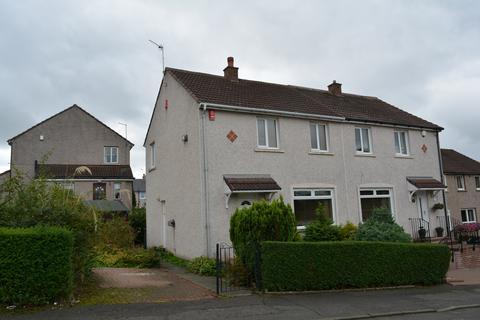 2 bedroom semi-detached house for sale - 95 Kirksyde Avenue, Kirkintilloch, GLASGOW, G66 3DS