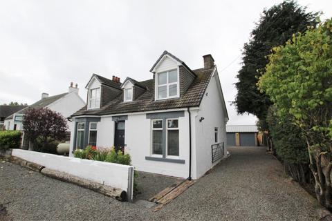 4 bedroom detached house for sale - Railway Road, Coalburn