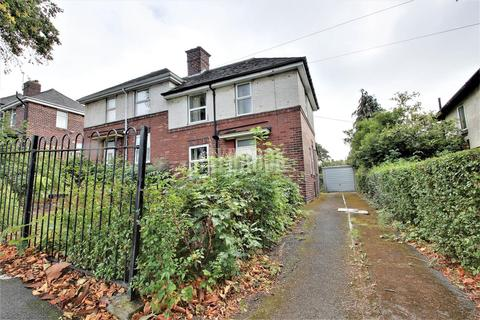 2 bedroom semi-detached house for sale - Shirehall Road, Shiregreen