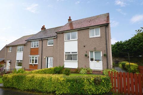 3 bedroom villa for sale - 46 Geelong Gardens, Lennoxtown, Glasgow, G66 7HT