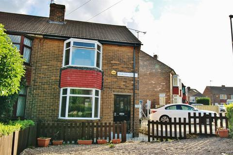 2 bedroom semi-detached house for sale - Beacon Close, SHEFFIELD