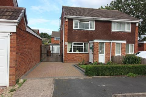 2 bedroom semi-detached house for sale - Kewstoke Road, Willenhall