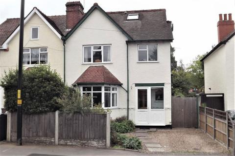 5 bedroom semi-detached house for sale - Boldmere Road, Sutton Coldfield