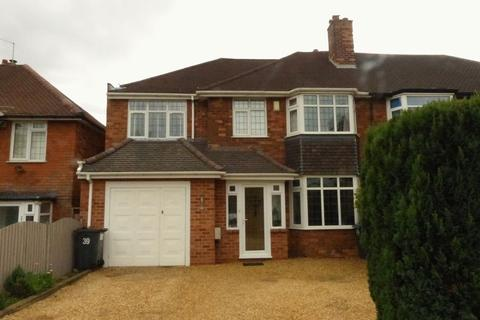 3 bedroom semi-detached house for sale - Antrobus Road, Sutton Coldfield